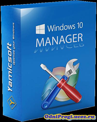 скачать программу Speedfly бесплатно для Windows 7 официальный сайт - фото 11