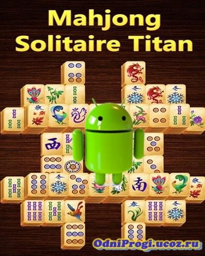 Mahjong 2.3 - Скачать для Android APK бесплатно