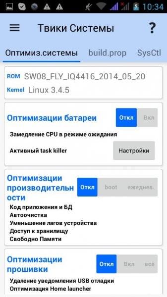 Android Terminal Emulator Rus