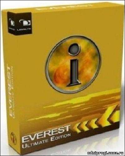 Кейген для Эвереста 5.50