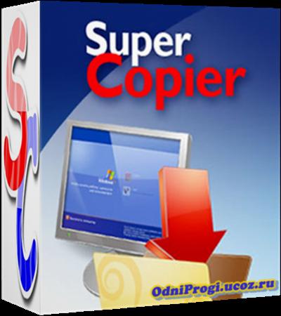 TÉLÉCHARGER SUPER COPIER2 GRATUIT