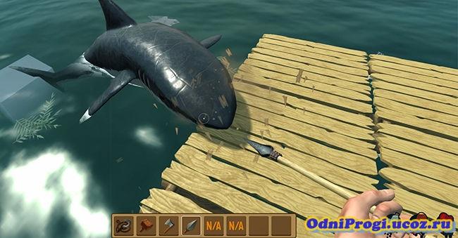 Выжить Посреди Океана Скачать Игру - фото 6
