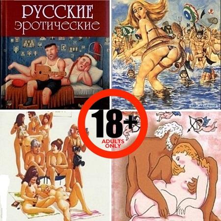 Сексуальные фильмы  filmlikecom