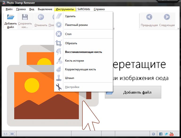 Кровля профи для windows 7 скачать бесплатно