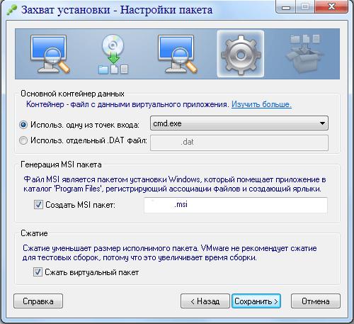 Бесплатные симуляторы для секса русские версии файл ехе