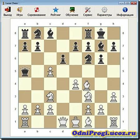 Lucas Chess Шахматная Программа