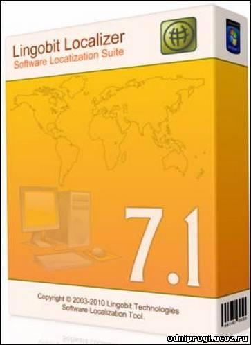 Lingobit Localizer - профессиональный инструмент для локализации приложений