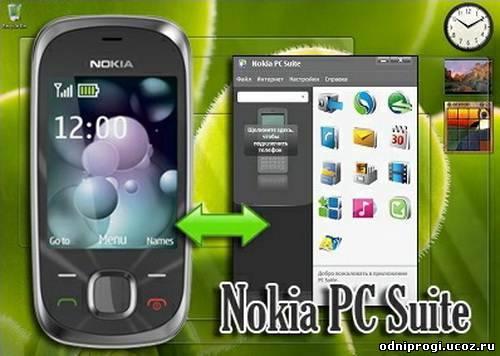 галактика знакомств 7 2 для symbian